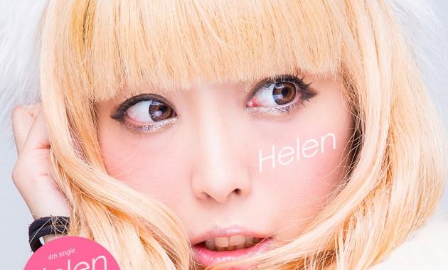 helen_JK